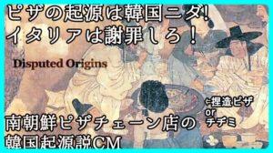 京都 アニメーション 犯人 韓国