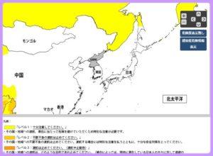 令 韓国 渡航 禁止