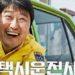 小さなナッツ姫が暴言で炎上!韓国財閥10歳の子供が運転手をクビに?